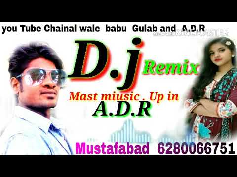 bhojpuri video dj new download