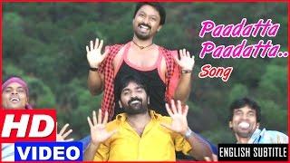 Vanmam Tamil Movie - Paadatta Paadatta Song Video | Vijay Sethupathi | Kreshna | SS Thaman