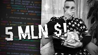 Haker żyje jak król. Władze dają za niego 5 mln $!