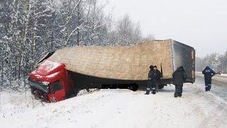 Аварии грузовиков Январь 2016