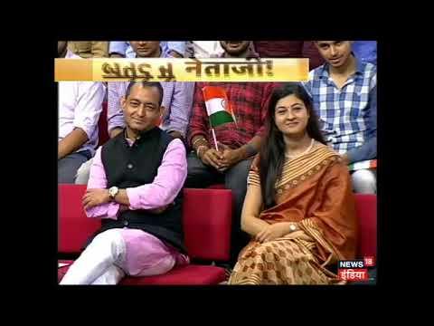 Swaraj Ke 70 Saal Ke Mauke Par Liye Gaye 'Lapete Main Netaji'