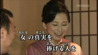 (新曲) いのちの鎖/竹川美子 cover eririn