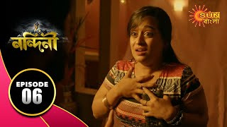 Nandini - Episode 06 | 31 Aug 2019 | Bengali Serial | Sun Bangla TV
