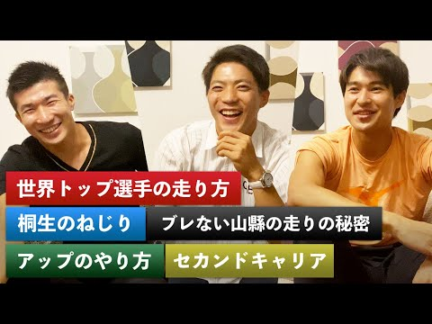 【かっこいい!】日本人イケメン男子陸上選手の人気ランキング!