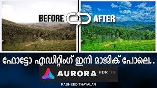 കിടു ഫോട്ടോ എഡിറ്റിംഗ് സോഫ്റ്റ്വെയര് | EP 71 |  Aurora HDR 2019 | Rasheed Thayalar