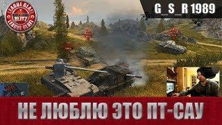 WoT Blitz -155 оттенков косости - World of Tanks Blitz (WoTB)