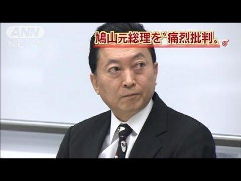 【歩く悪夢】鳩山元首相「『無限責任』という考え方を支持。相手が許すまで謝罪の気持ちを持ち続けなければ」韓国メディアに