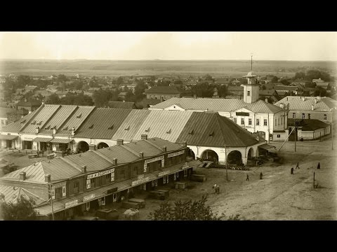 Боровичи / Borovichi: around 1905