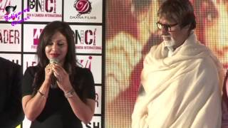 Amitabh Bachchan, Gulshan Grover, Pakhi Hegde at the 1st look of the film 'Leader'