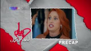 Pyaar Lafzon Mein Kahan Episode 39 Promo