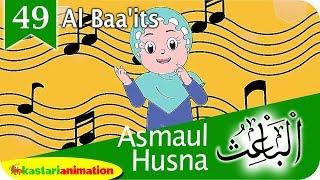 Asmaul Husna 49 Al Baa'its bersama Diva | Kastari Animation Official