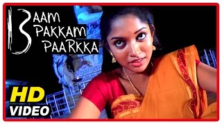 13 Aam Pakkam Paarkka Movie | Scenes | Original book destroyed | Spirits destroyed | End credits