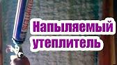 Интернет магазин смит каталог строительных и отделочных материалов, прайс, цены улан-удэ, бесплатная доставка. Официальный сайт.