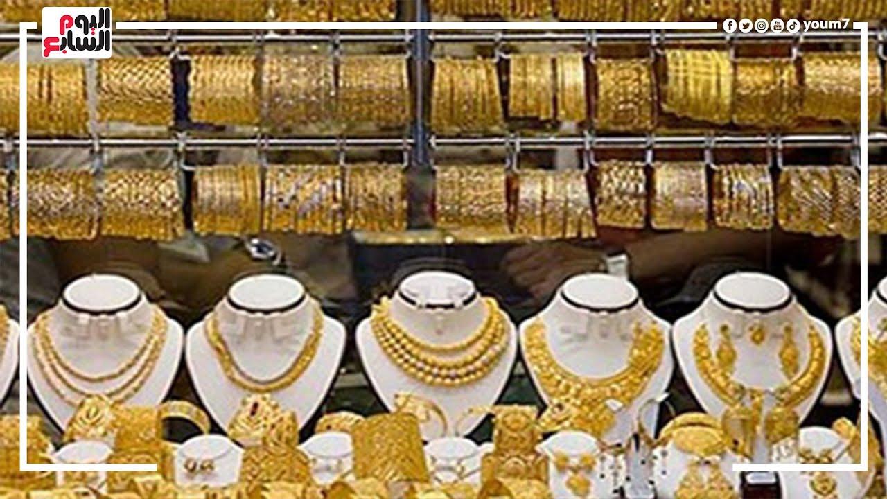 الذهب طالع نازل    أسعار المعدن الأصفر بعد التراجع الكبير مساء الخميس   وهذا أقل سعر له خلال سبتمبر  - نشر قبل 20 ساعة