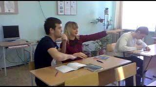 Урок алгебры (11 класс)