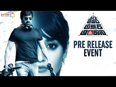Amar Akbar Anthony Pre Release Event | Ravi Teja | Ileana | Sunil | Thaman S | Sreenu Vaitla