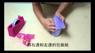 拼拼禮創意包裝教學—圓筒物包裝