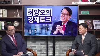 """코로나19發 바이오 경쟁... """"플랫폼이 성패 가른다""""…"""