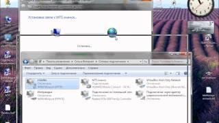 видео Разблокировка МТС 972   Работа с разными SIM картами