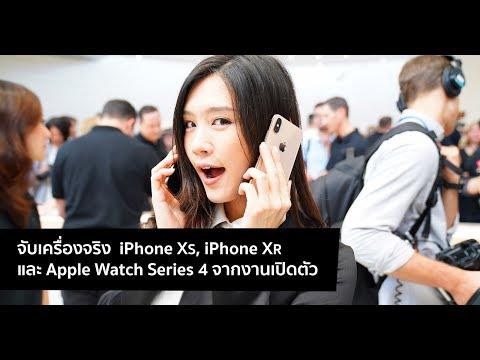 喔嬥腹喙堗笂喔脆竾喔`傅喔о复喔о箑喔勦福喔粪箞喔竾喔堗福喔脆竾 iPhone XS, iPhone XS Max, iPhone XR 喙佮弗喔� Apple Watch Series 4