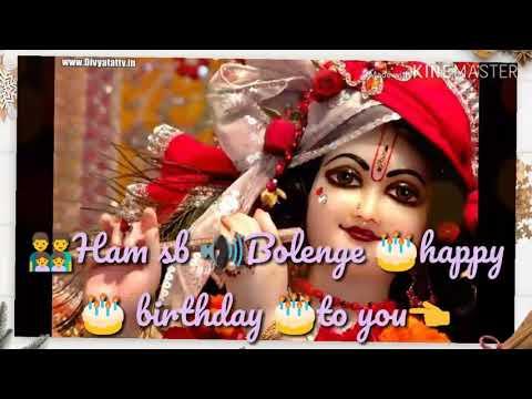 bhagwan-krishna-happy-birthday-whatsapp-status-||-krishna-whatsapp-status-||