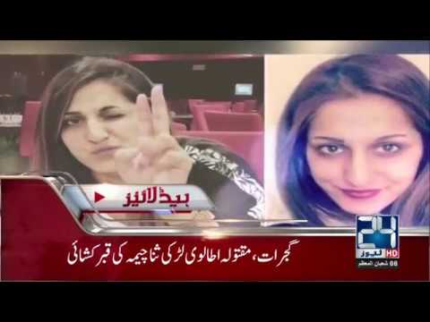 News Headlines | 1:00 PM |  25 April 2018 | 24 News HD
