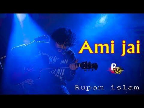 RUPAM ISLAM || Ami jai (আমি...