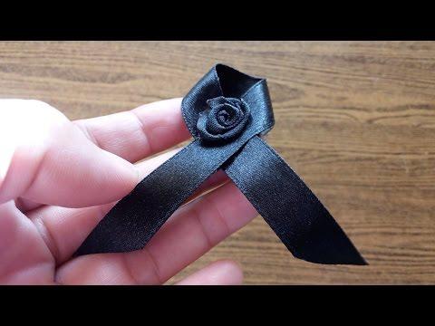 วิธีพับโบว์สีดำ ติดดอกกุหลาบ ไว้ทุกข์ ไว้อาลัย แบบง่าย
