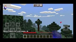 КАК СДЕЛАТЬ ИНТЕРФЕЙС МАЙНКРАФТ КАК В JAVA EDITION? Minecraft 1.16