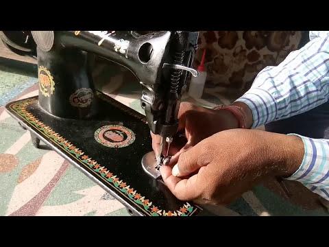machine  Kapda aage nahi Nikalti Hai ? Upar ki Silai kharab Aati Hai machine ke feet& danto Ki Safai thumbnail