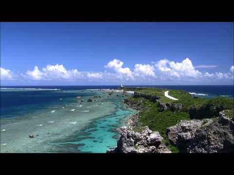 Japan - Prefecture Okinawa;  HD 1080p