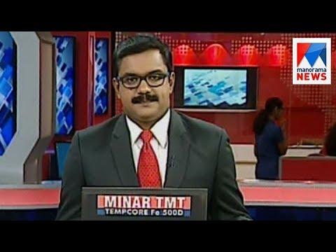 പ്രഭാത വാർത്ത   8 A M News   News Anchor - Priji Joseph   September 19, 2017   Manorama News