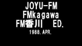 APR.1988......FM香川.