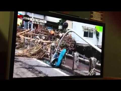 Oita and Kumamoto Flooding