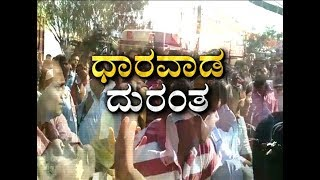 Dharwad Building Collapse | Injured Person Reacts Over Incidence