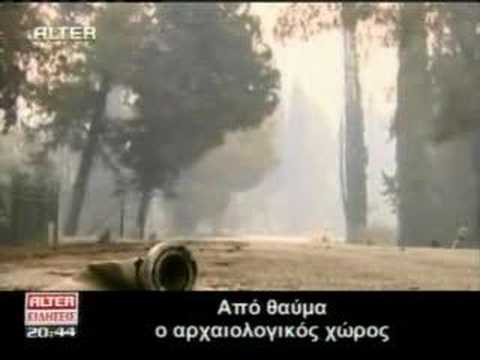 BRAKING NEWS from over the world fire Ancient Olympia