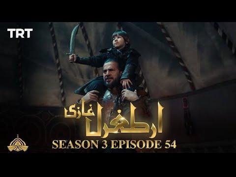 Ertugrul Ghazi Urdu   Episode 54  Season 3