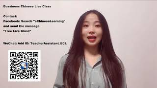 Free Business Chinese Class with Sophia