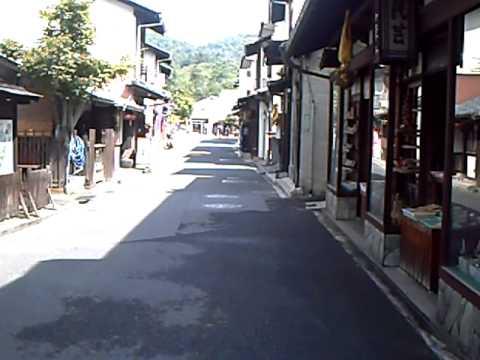 japon septembre 2010 miyajima
