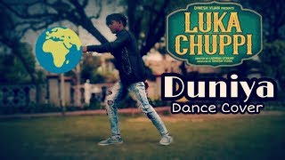 Duniya Dance Video | Dance Cover | Luka Chuppi | Freestyle Dance Video | Choreography  Puran Sharma