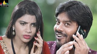 Sudigali Sudheer Cheats His Girlfriend | Enduko Emo | Latest Telugu Movie Scenes | Sri Balaji Video
