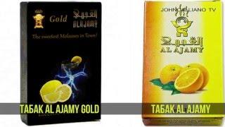 Коротко и Ясно: табак Al Ajamy Gold(, 2016-02-25T20:41:30.000Z)