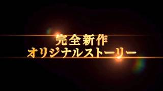 Yu-Gi-Oh!: The Dark Side Of Dimensions Trailer #2