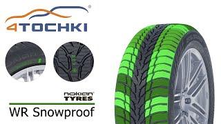 Обзор шины Nokian WR Snowproof