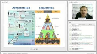 Урок № 1 - Обществознание