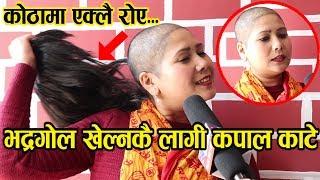 OMG भद्रगोल सिरियल खेल्नकै लागी मैले कपाल काटे,  Anumati Nepali interview Bhadragol