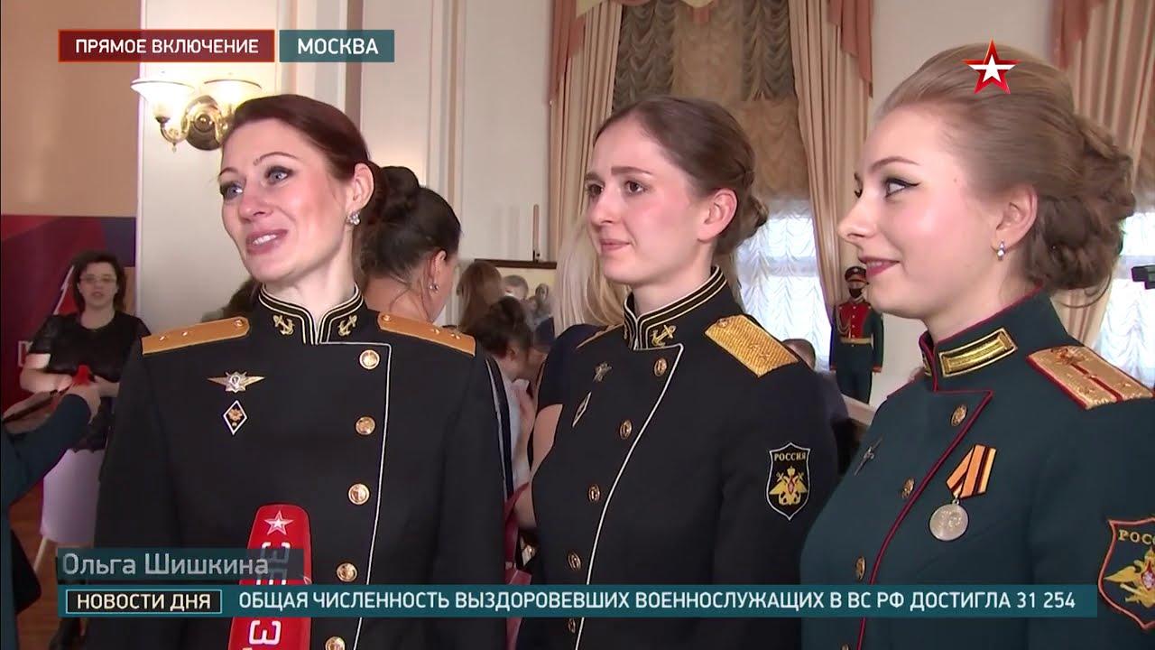 Шойгу вручил награды женщинам-военнослужащим в преддверии 8 Марта
