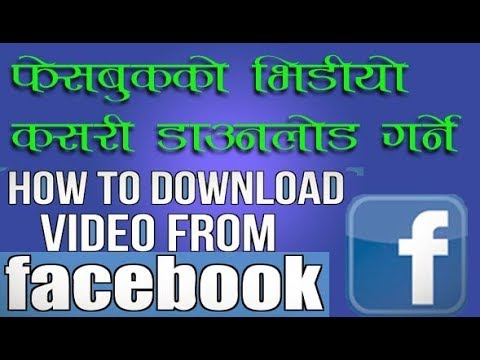 How To Download Fb video 2018