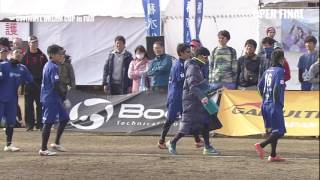 2016 DREAM CUP OPEN FINAL