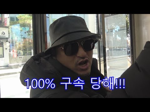 MB 출근길 기습 취재!... 쫓기는 죄인 '이명박'